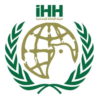 هيئة الاغاثة الانسانية وحقوق الانسان والحريات