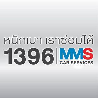 MMS Bosch Car Service