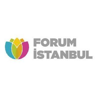 Forum İstanbul Alışveriş Merkezi