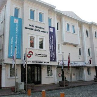 İstanbul Fotoğraf Müzesi|Istanbul Photography Museum|Fatih Belediyesi|FDD  Facebook Fan Page Profile Photo