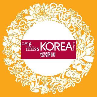 miss KOREA BBQ  Facebook Hayran Sayfası Profil Fotoğrafı