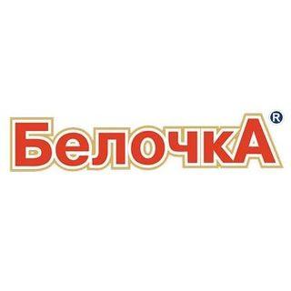 Beloçka