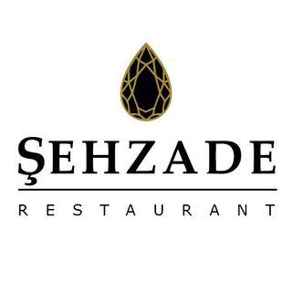 Sehzade Restaurant  مطعم الشيخ زادة