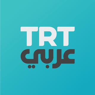 عربي TRT