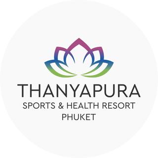 Thanyapura Phuket Sports and Health Resort