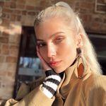 Rana  Instagram Hesabı Profil Fotoğrafı