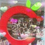 sihirli elmalar  Instagram Hesabı Profil Fotoğrafı